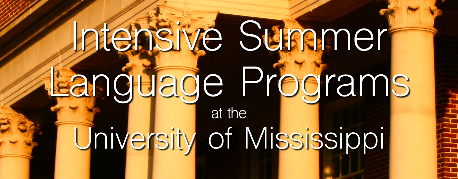 Intensive Summer Programs