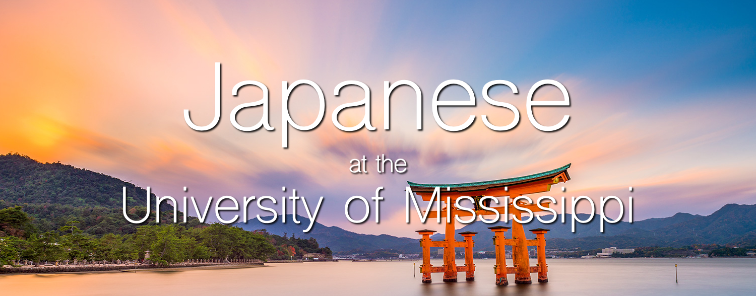 Japanese at the University of Mississippi